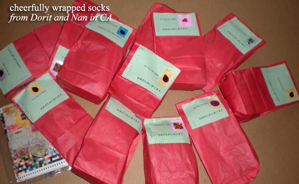 Socks411aa