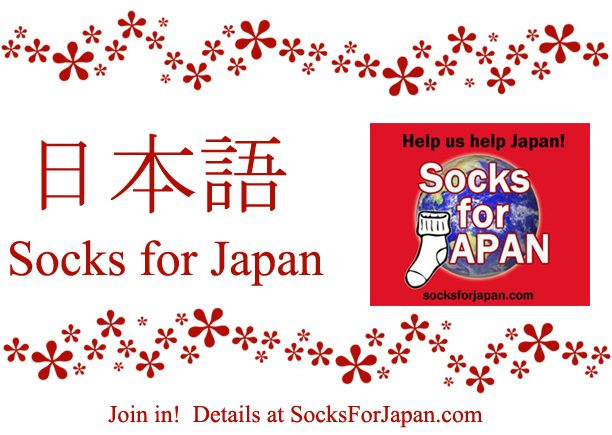 JPsockcollection2