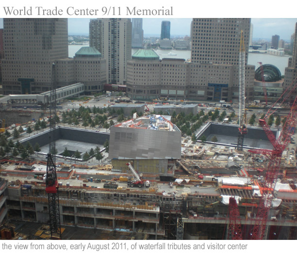 MWWTCmemorial