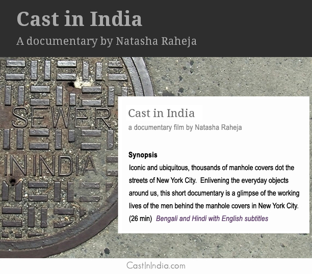 CastInIndiaDocumentary